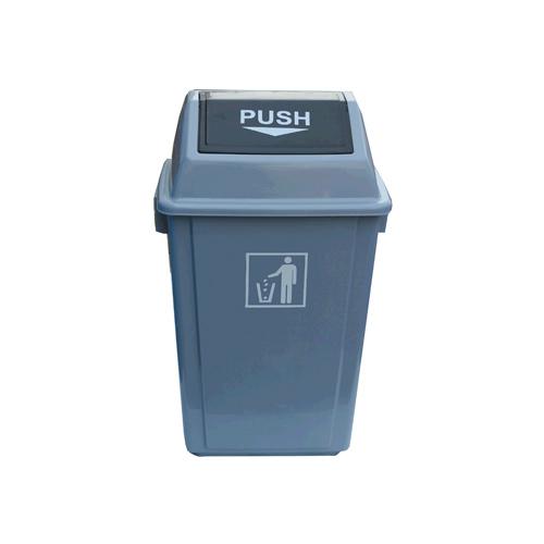 Trash-Bin-Push-Lid